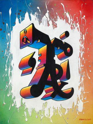 Alphanumeric ART acrylic on canvas 24x18 2018