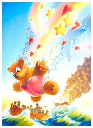 Love Bear Giclee edition 18x25