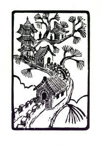 Pagoda Branch -Black woodcut print 8.75x5.75 (image area) 2010 1/60
