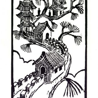 Pagoda Branch -Black woodcut print 8.75x5.75 (image area) 2010 1/60